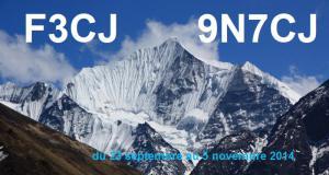 F3CJ-QSL