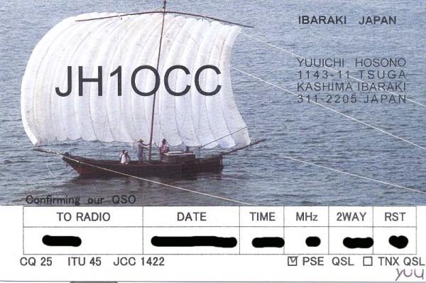 JH1OCC